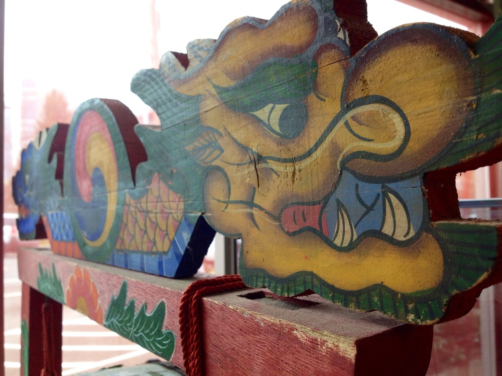 Closeup: Korean Drum