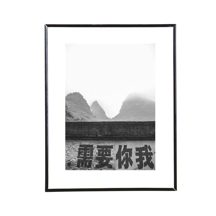 CHINA no. 6