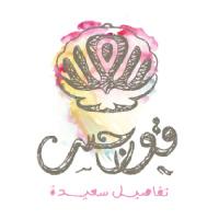 KSA-Bloggers-iGorgeousta.jpg