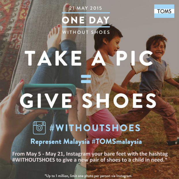 Source: Masses     http://masses.com.my/toms-one-day-without-shoes-campaign/