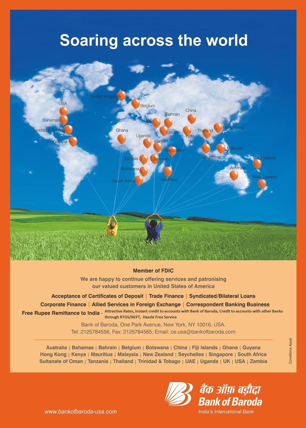 BankofBaroda_InternationalHindiConference.jpg