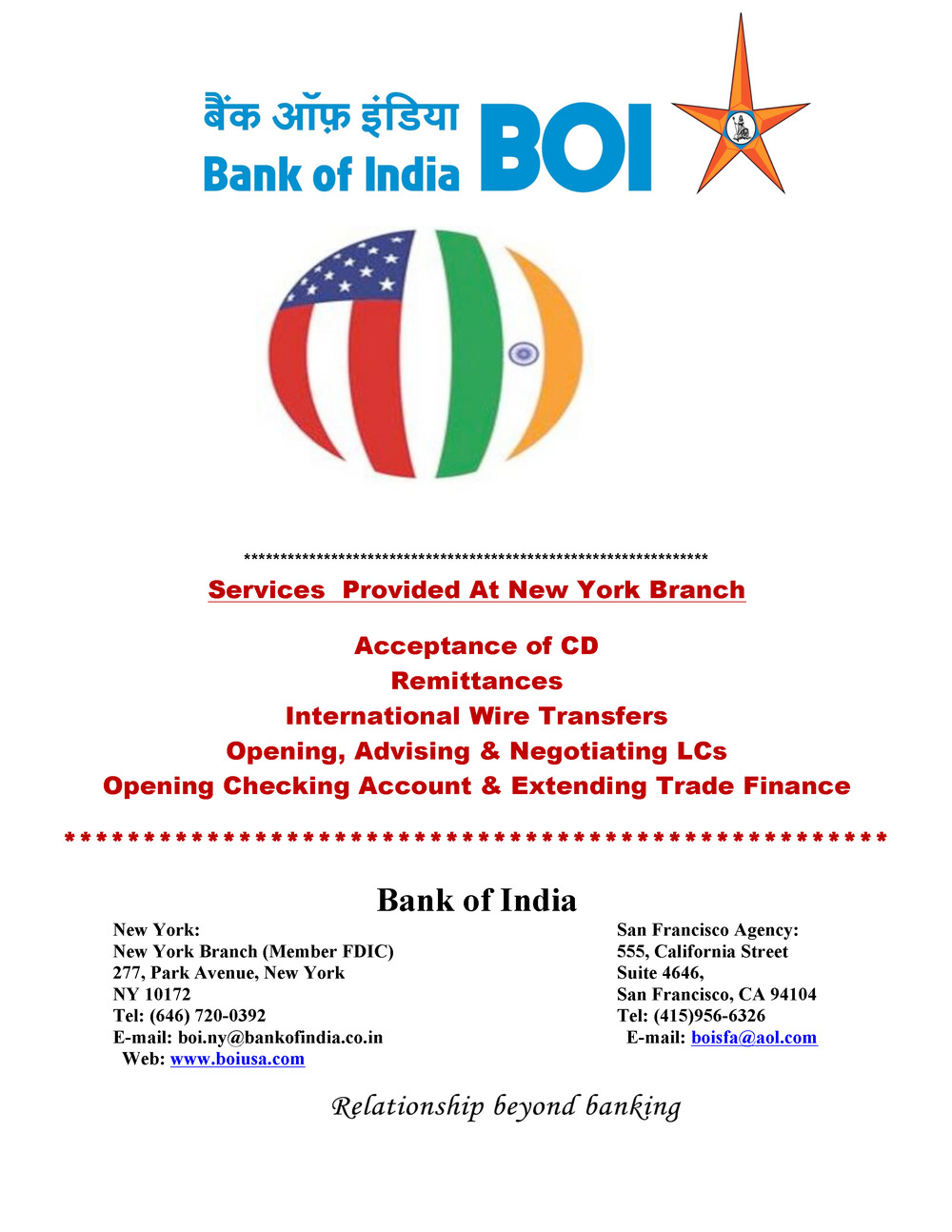 BankofIndia_InternationalHindiConference.jpg
