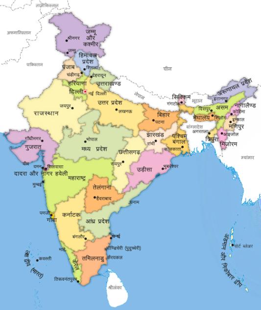 STARTALK HINDI Yuva Hindi Sansthan interactive resource
