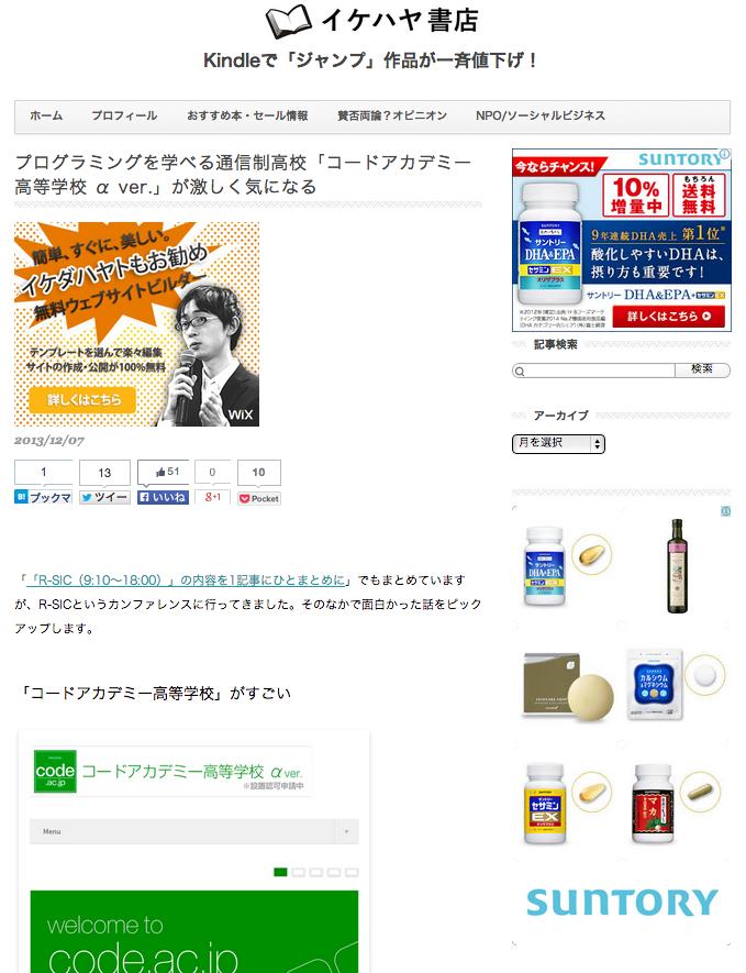 スクリーンショット 2014-04-16 10.41.23.png