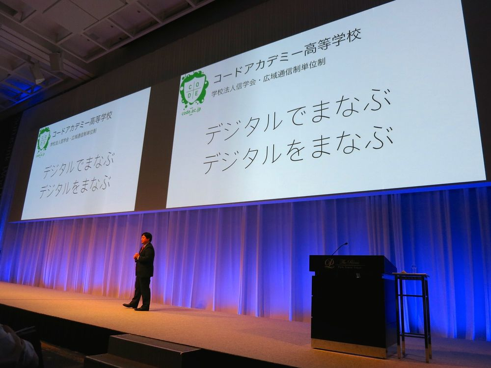 Softbank World2014写真1.jpg