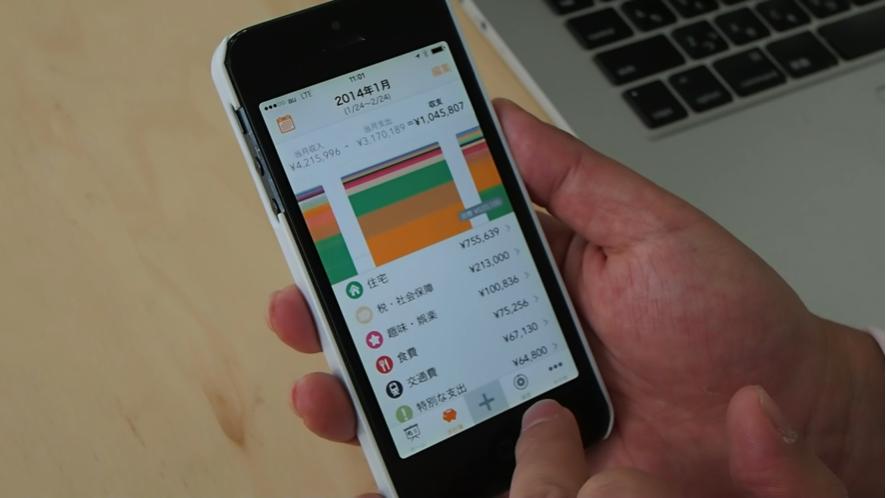Money Forward のモバイルアプリ