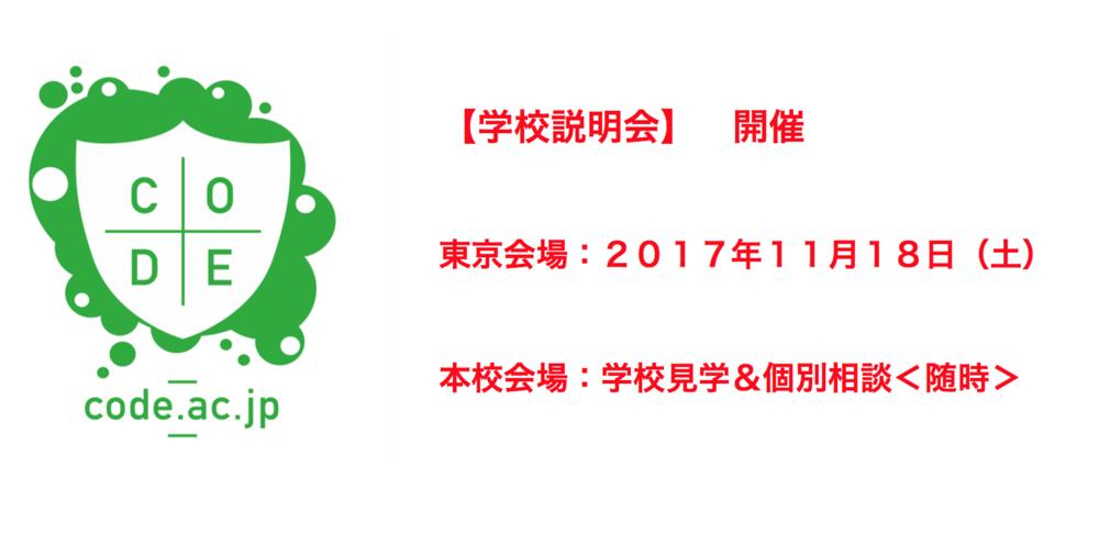 スクリーンショット 2017-10-28 14.01.09.png