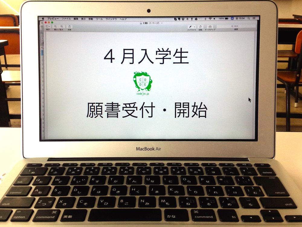 gansho_start2.jpg