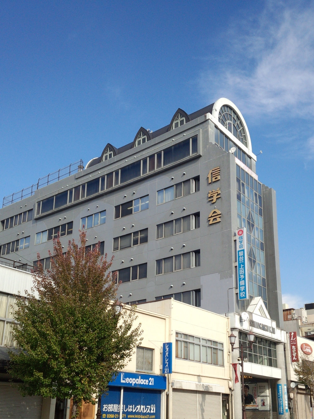 校舎写真3.jpg