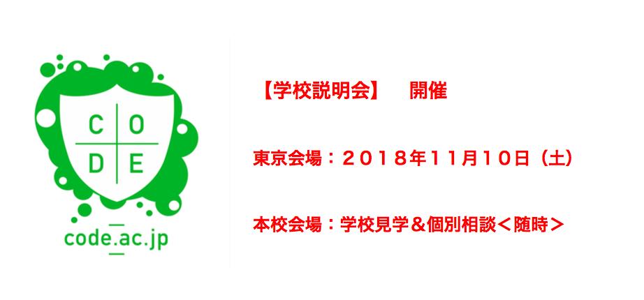 スクリーンショット 2018-10-30 16.13.29.png