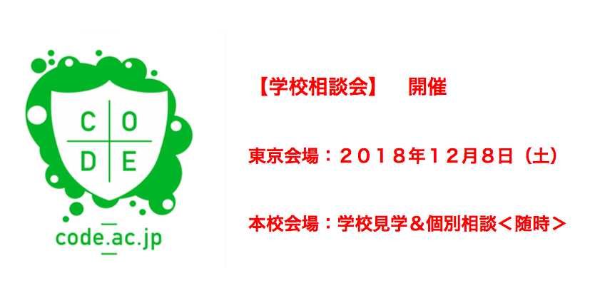 スクリーンショット 2018-11-19 17.52.18.png