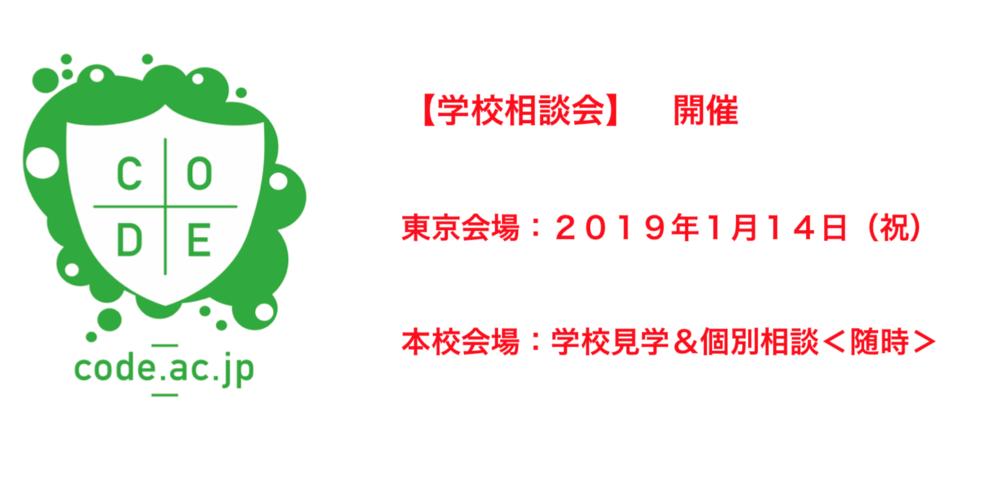 スクリーンショット 2018-12-26 14.05.59.png