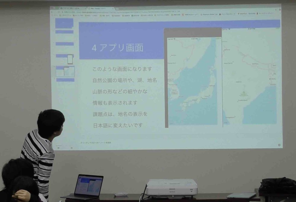 PG演習(地図アプリ)梅津.jpg