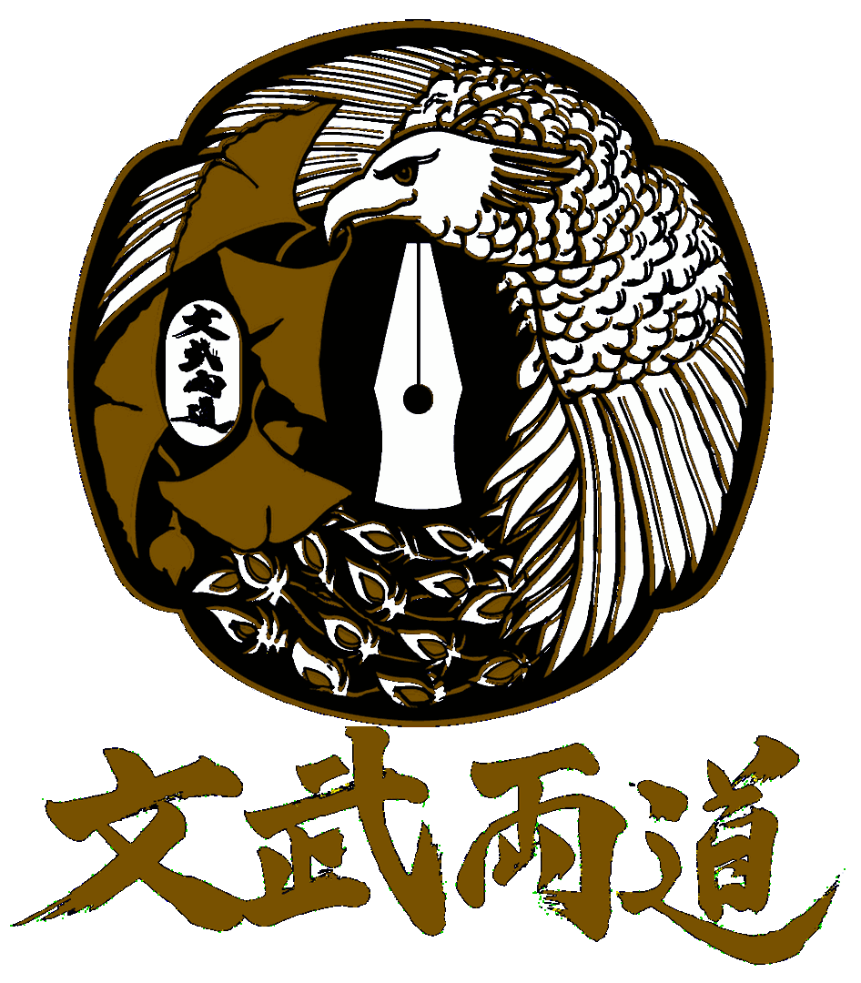 Bun Bu Ryo Do - The USQ Martial Arts Club