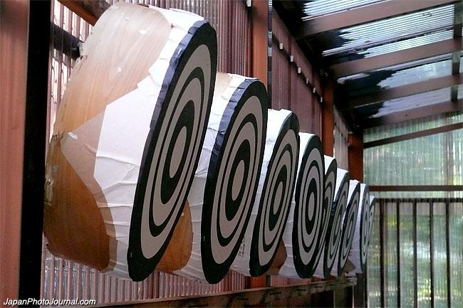 japanese-kyudo-archery-targets.jpg