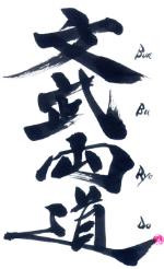 calligraphysmall
