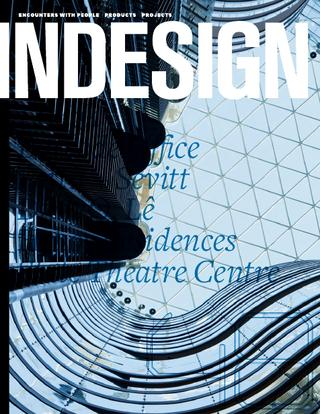 Indesign - Issue 48 2012