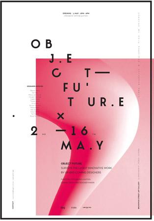 object_future.jpg