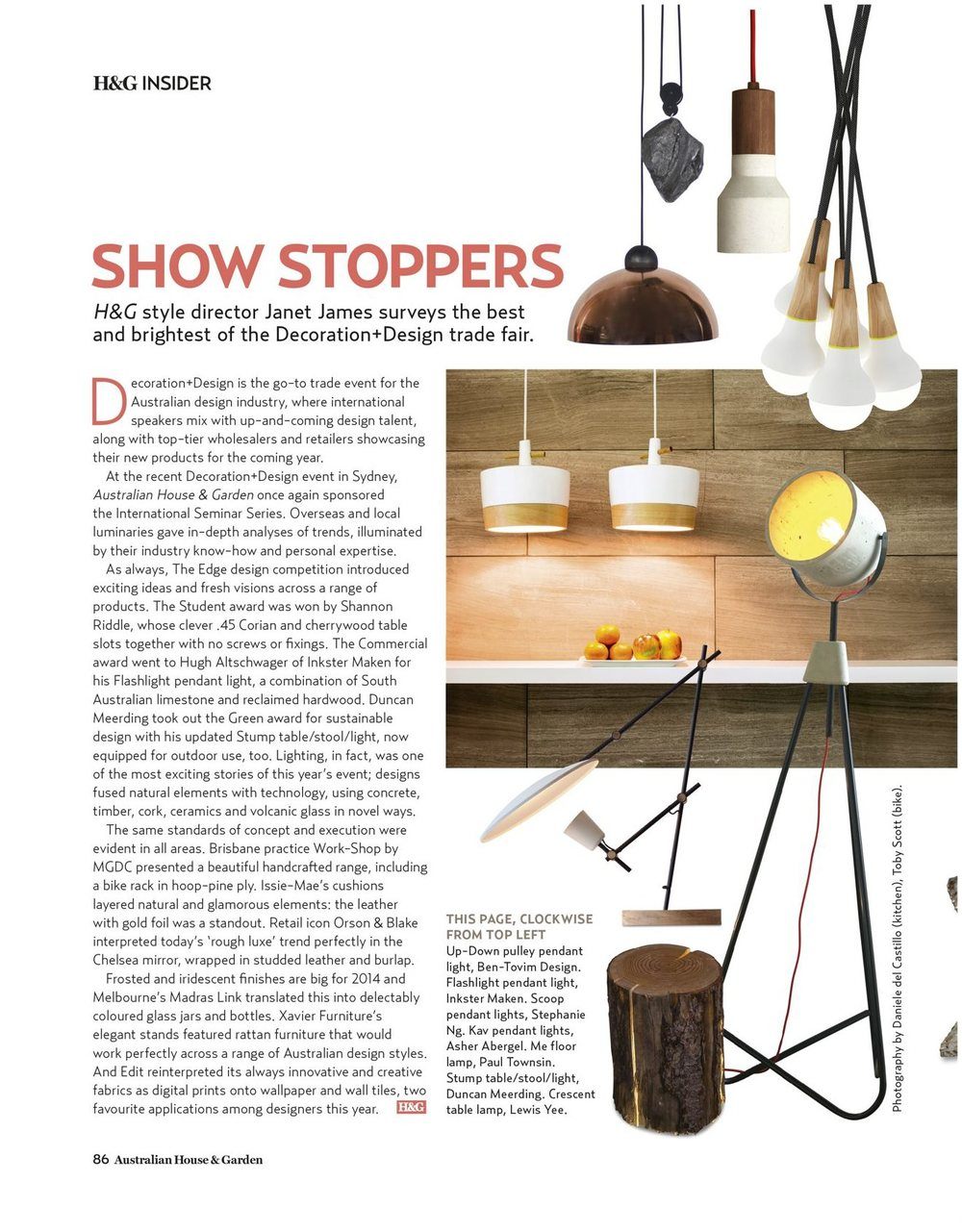 News copper industrial design for Industrial design news