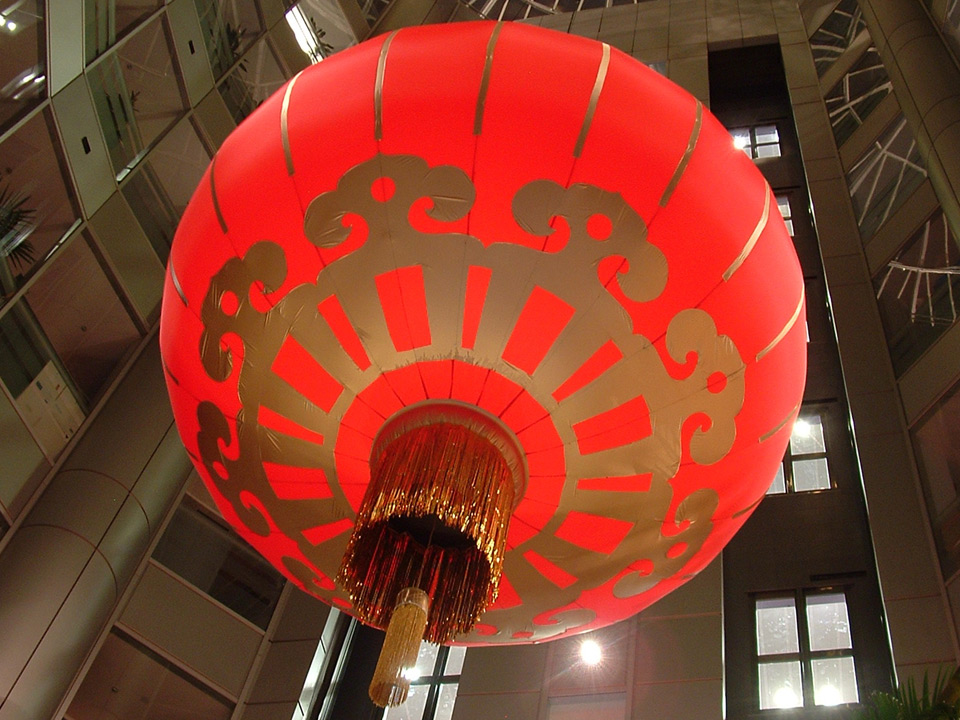 Chinese Lantern  380cm Diameter £300.00
