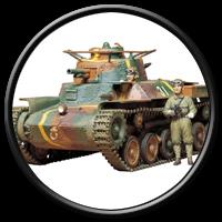 CHI-HA Type 97!