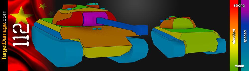 TZ-T8-112.jpg