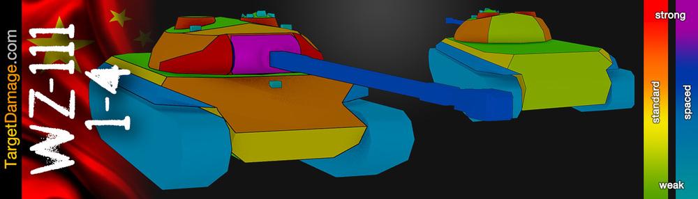 wz-111-tier9.jpg