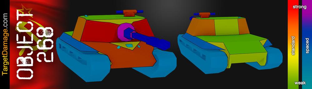 T10-object268.jpg