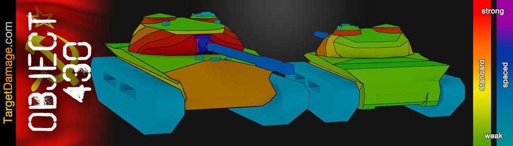 T10-object430.jpg