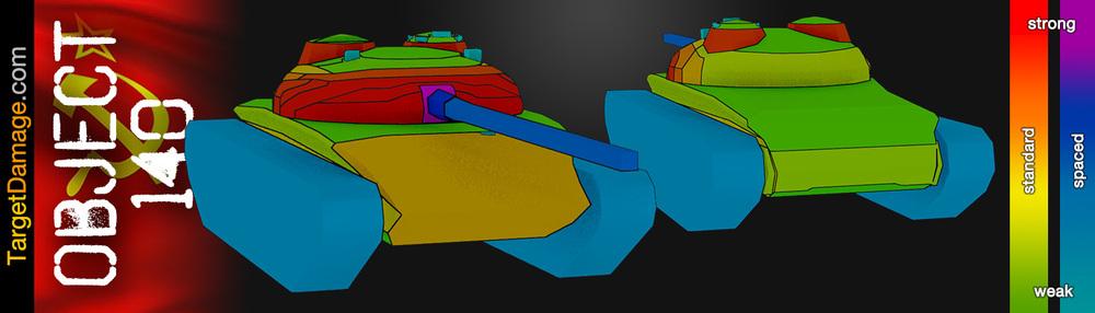T10-object140.jpg