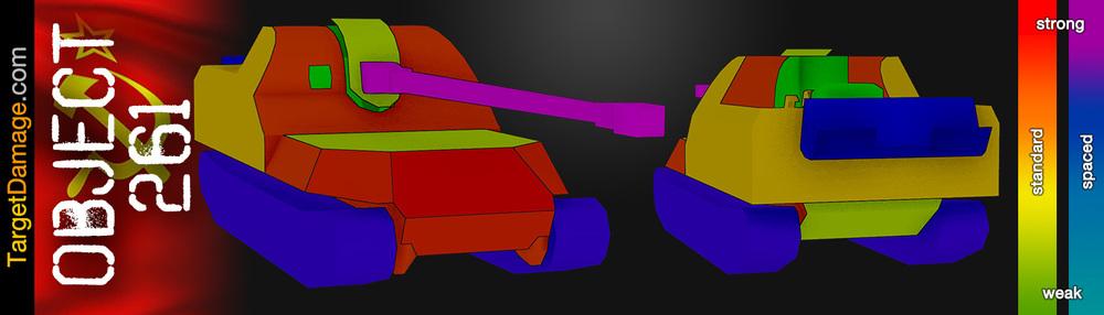 T10-object261.jpg