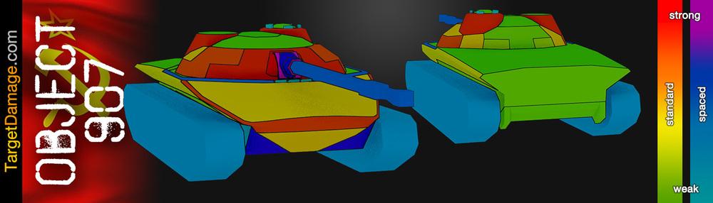 T10-object907.jpg
