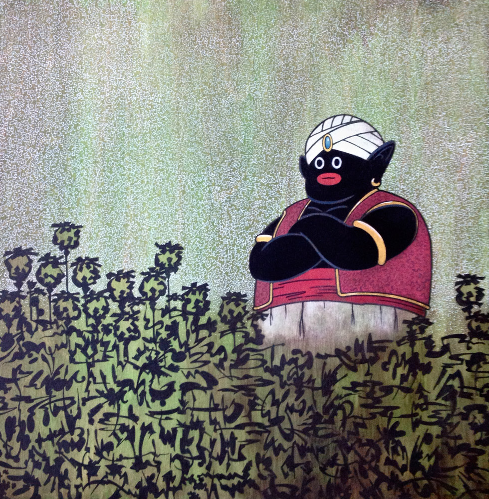 Mr. Popo And The Poppies Of Forgetfulness  - 2012