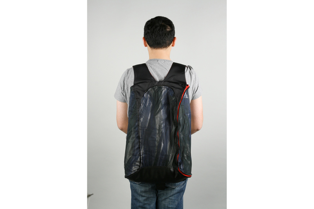 The Backpack viewed from the back