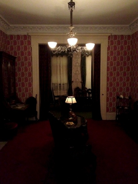 TR Room 2