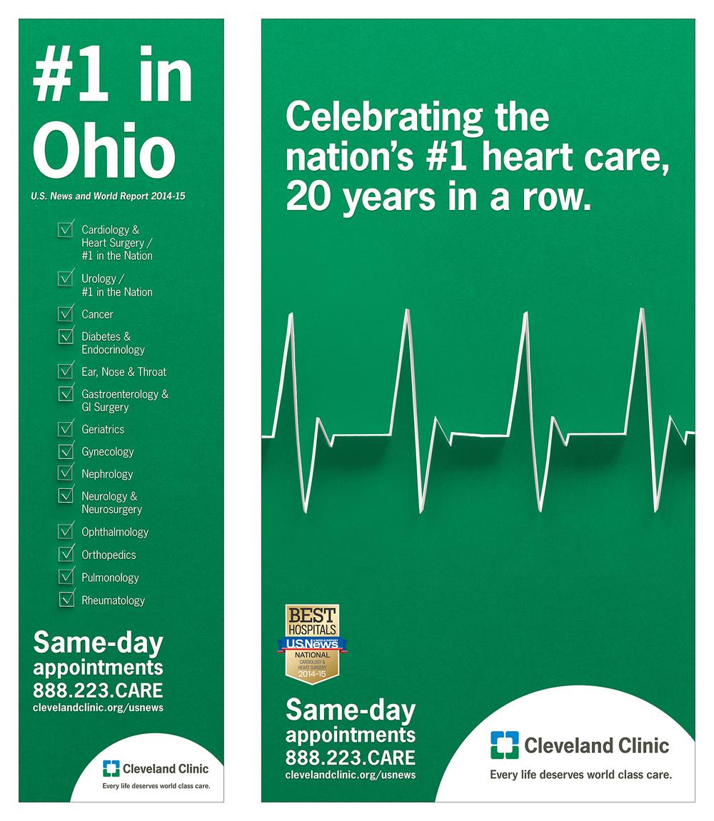 Cleveland Clinic Spadea Wrap — Inside
