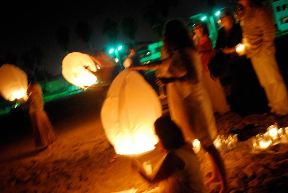 lanterns_party.jpg