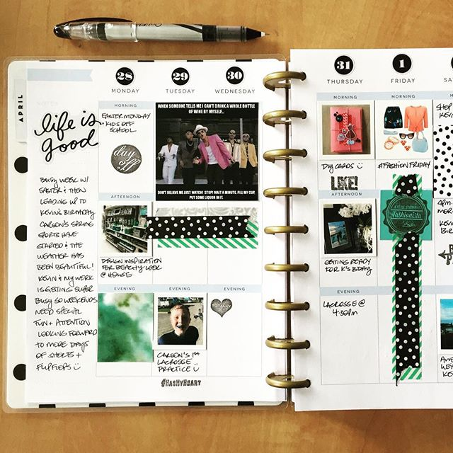 #HappyPlanner free #printables on the blog!  Link to blog in profile :)