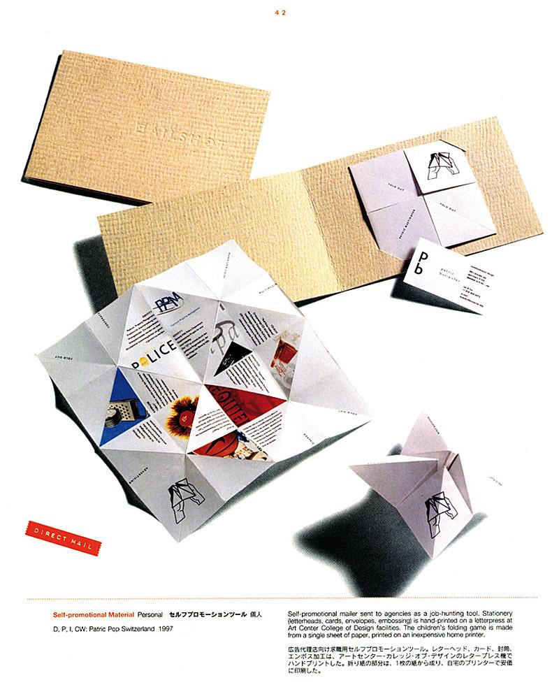 Portfolio-Advertising-Publicite-Creative-Design-Geneva-Patric-Pop-Mailing-CV.jpg