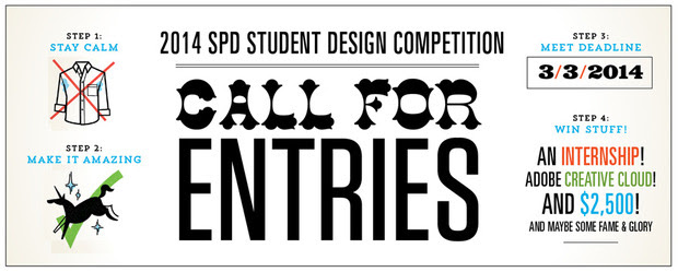 SPD Call for entries