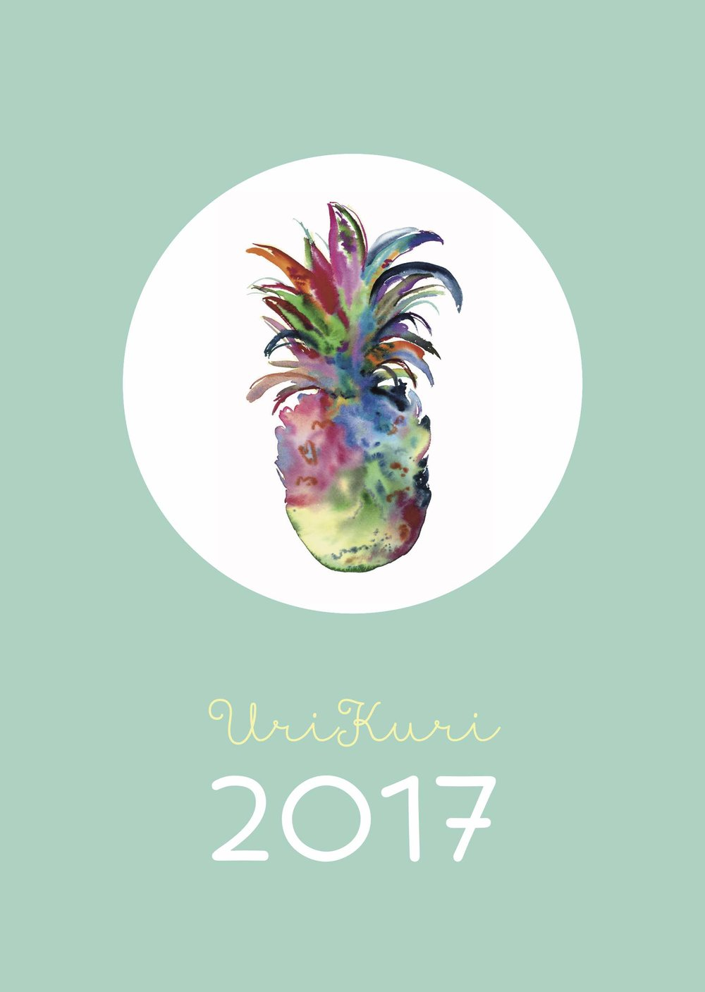 2017_00_UriKuri_Calendar.jpg