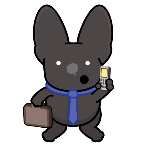 LilFrenchie - Business Time.png