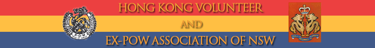 Hong Kong Volunteer and ex-PoW Association of NSW