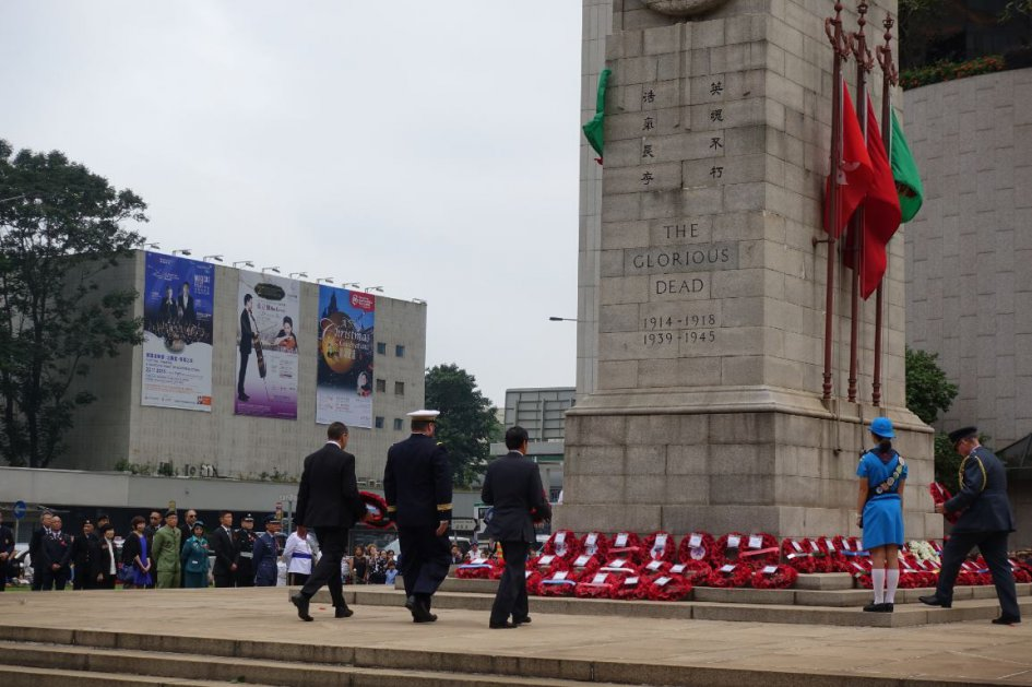 Cenotaph at Central