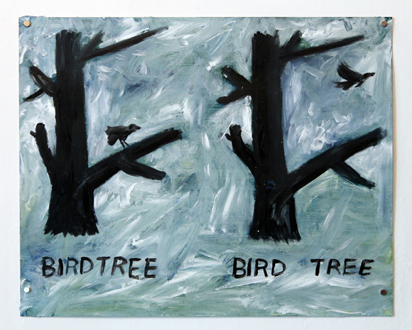 Guy Ben-Ari, Bird-Tree, 2011, acrylic on paper, 16 x 20""