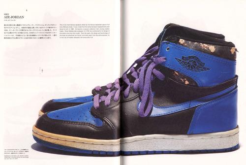 Jordan1s.jpg