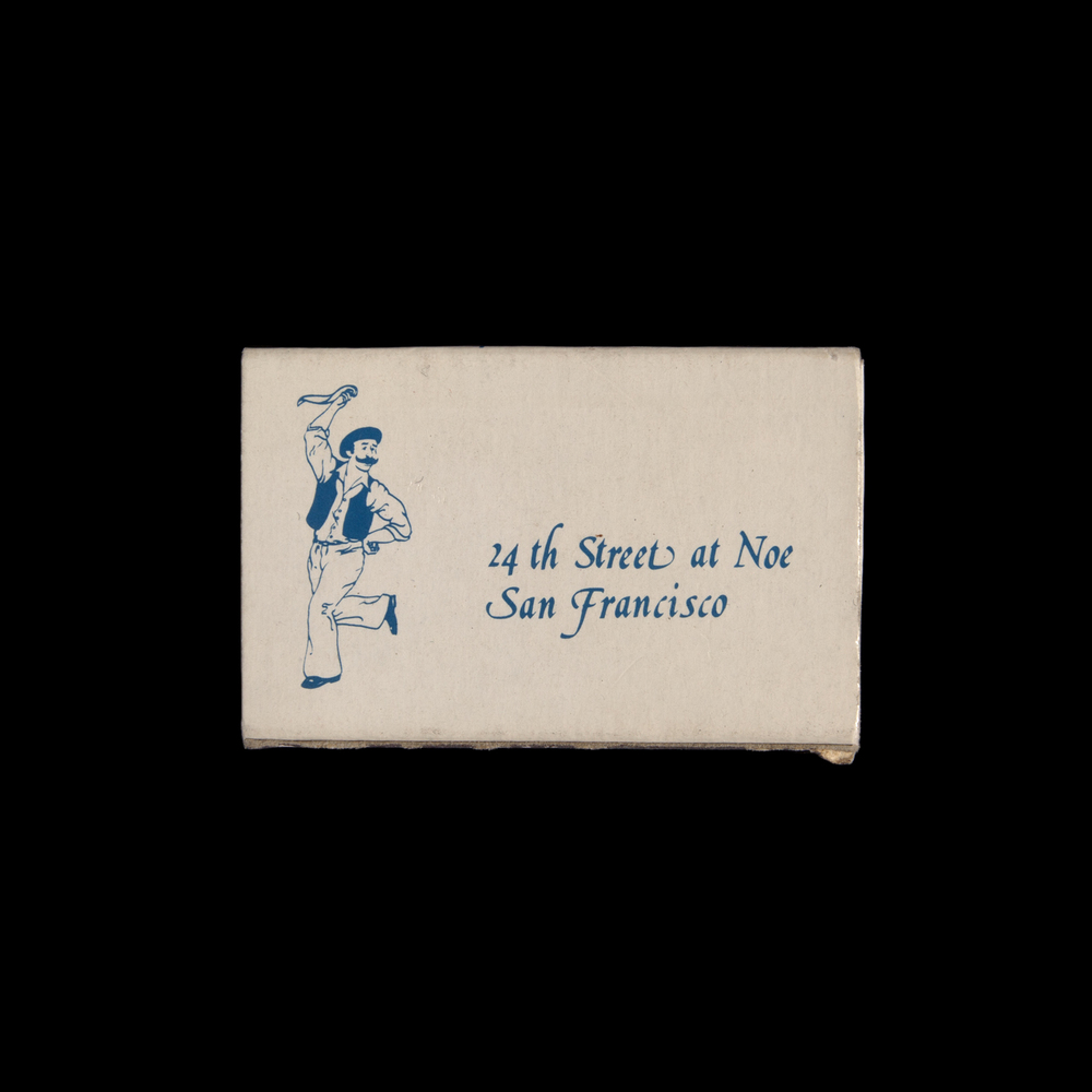 MatchBook Archive_35.JPG
