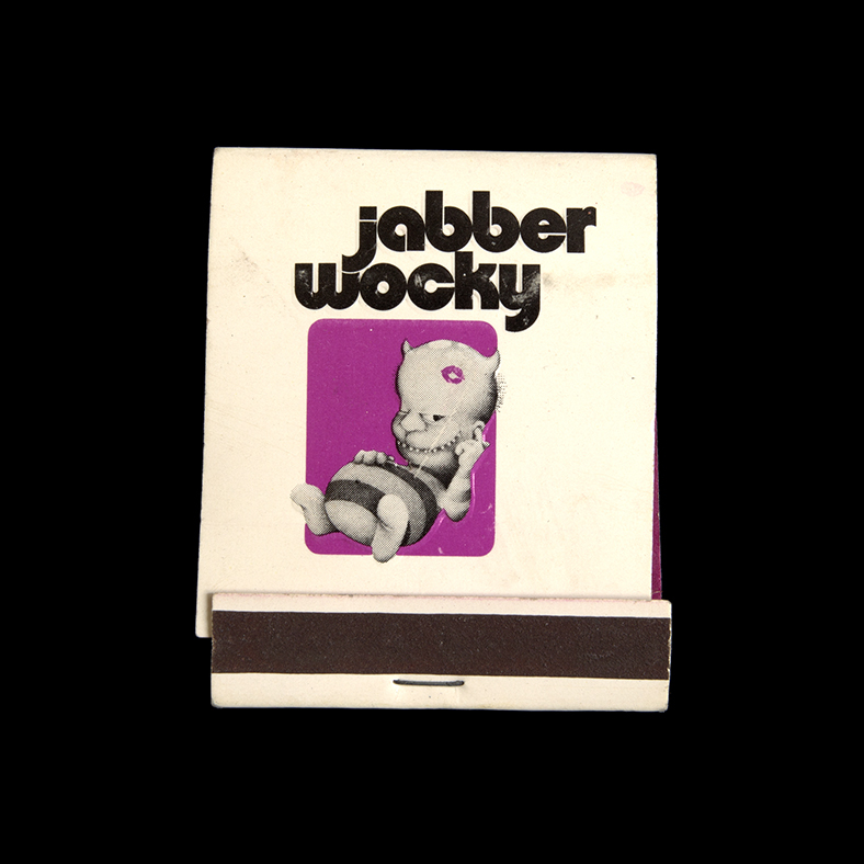 MatchBook Archive_92.JPG