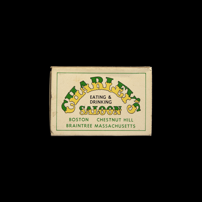 MatchBook Archive_119.JPG