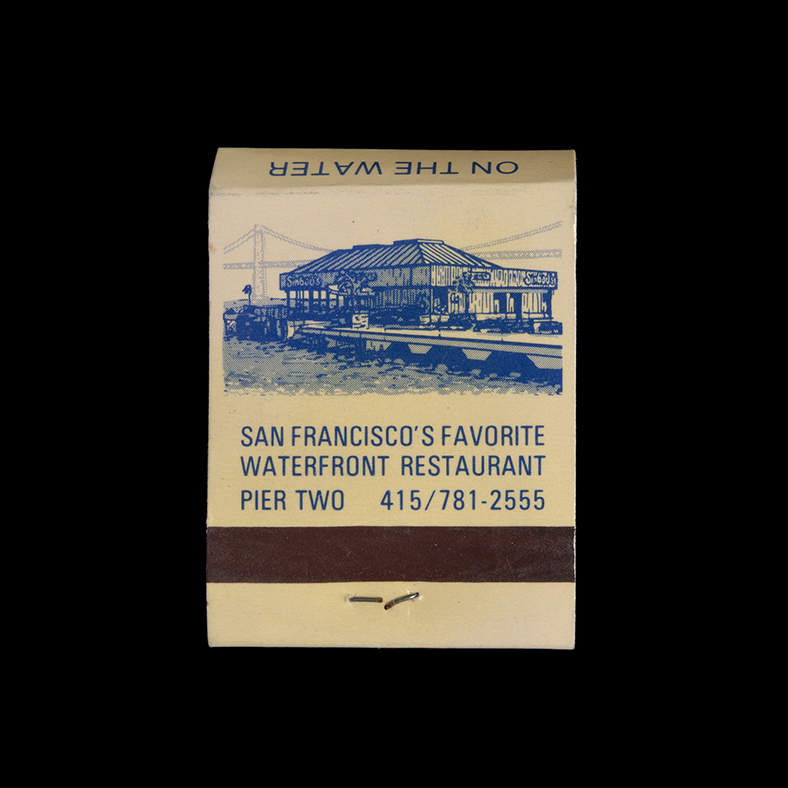 MatchBook Archive_223.JPG